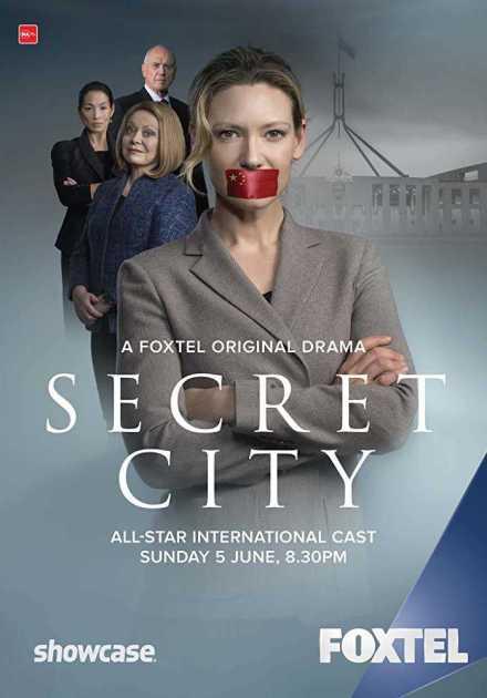 مسلسل Secret City الموسم الأول