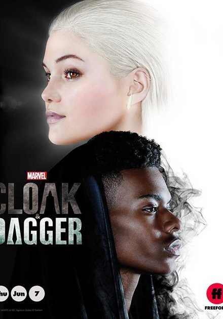 مسلسل Cloak & Dagger الموسم الأول
