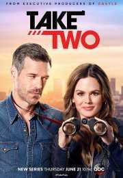 مسلسل Take Two الموسم الأول – الحلقه 9