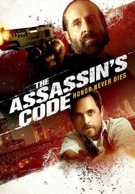 فيلم The Assassin's Code 2018 مترجم