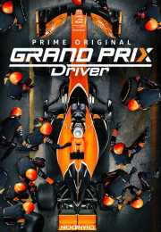 برنامج Grand Prix Driver الموسم الأول