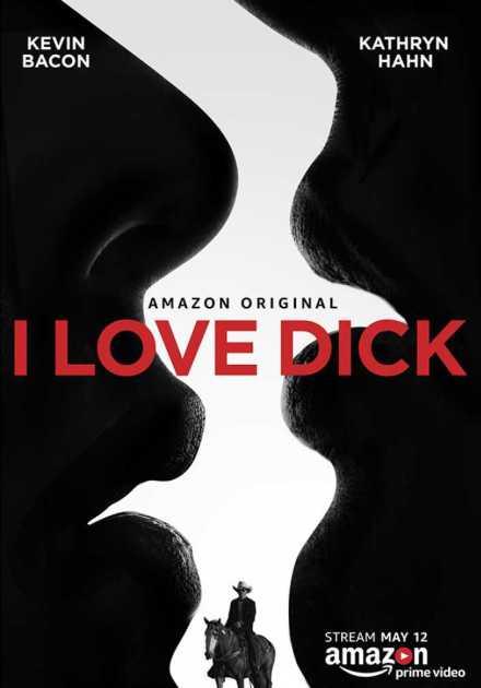 مسلسل I Love Dick الموسم الأول