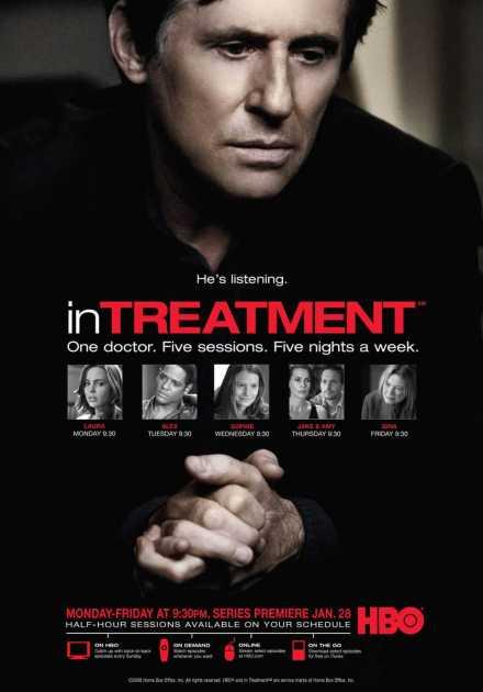 مسلسل In Treatment الموسم الأول