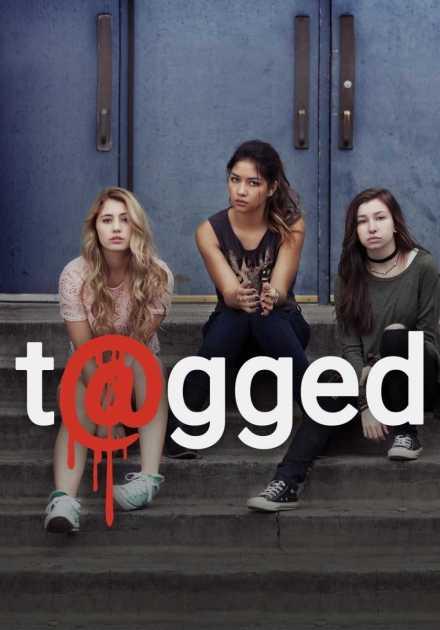 مسلسل Tagged الموسم الثاني