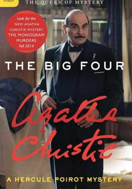 مسلسل Agatha Christie's Poirot الموسم الحادي عشر