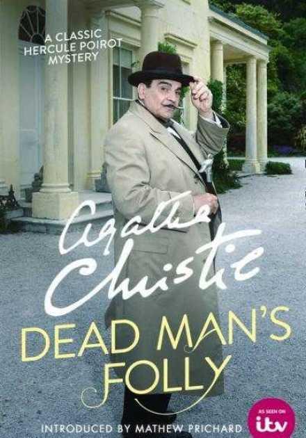 مسلسل Agatha Christie's Poirot الموسم السابع