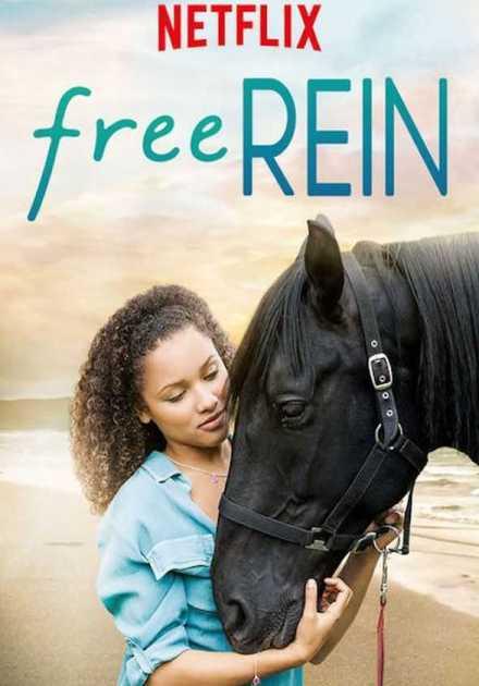 مسلسل Free Rein