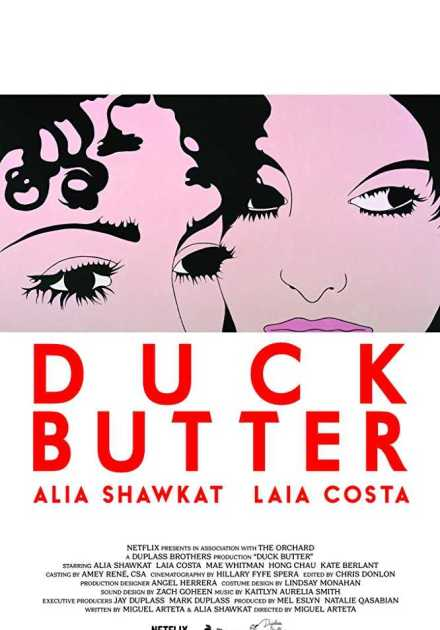 فيلم Duck Butter 2018 مترجم