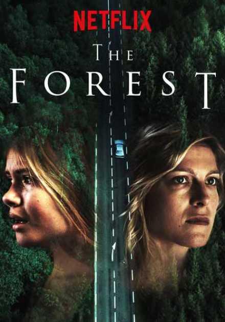 مسلسل The Forest الموسم الأول