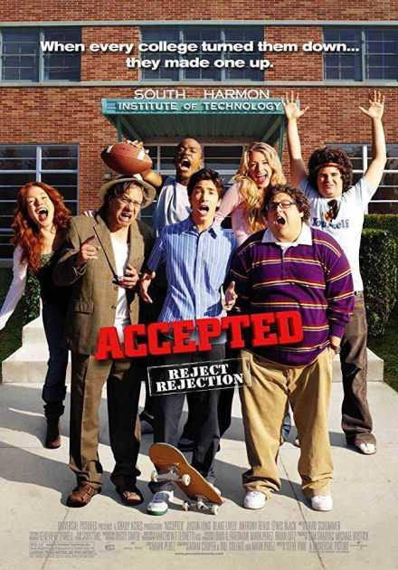 فيلم Accepted 2006 مترجم