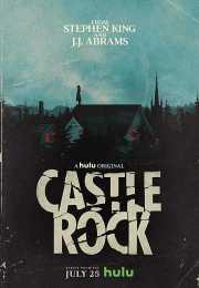 مسلسل Castle Rock الموسم الاول – الحلقه 6