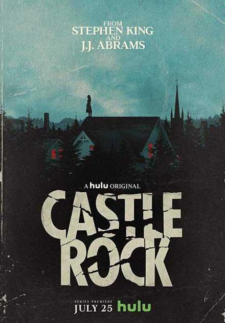 مسلسل Castle Rock الموسم الاول
