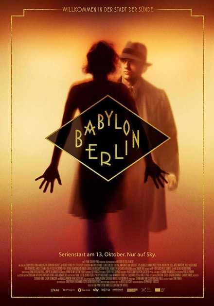 مسلسل Babylon Berlin الموسم الثاني