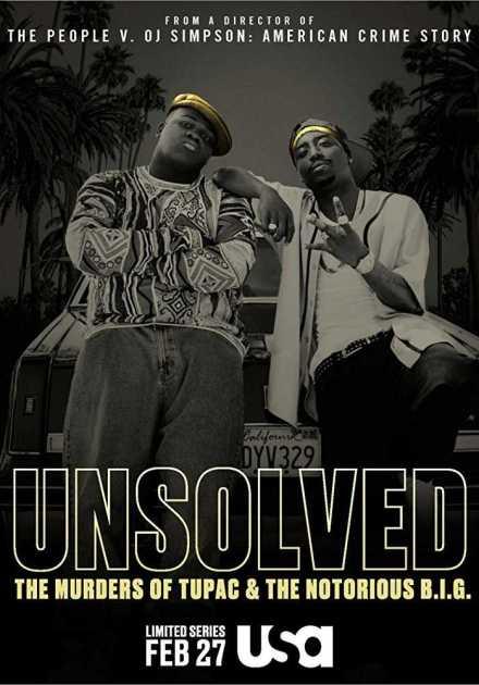 مسلسل Unsolved