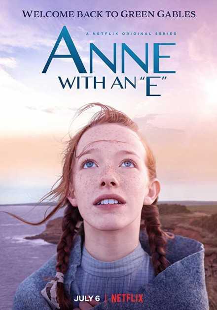 مسلسل Anne الموسم الثاني