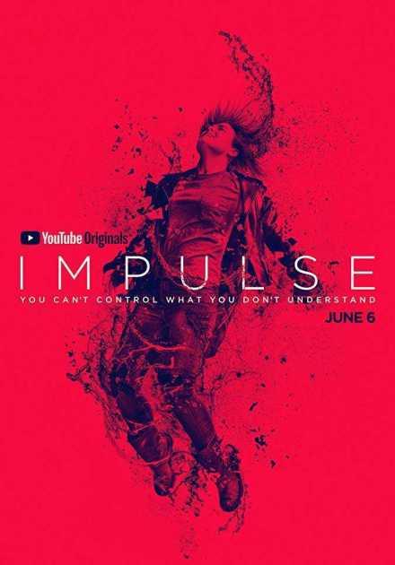 مسلسل Impulse