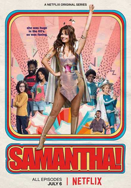مسلسل Samantha!