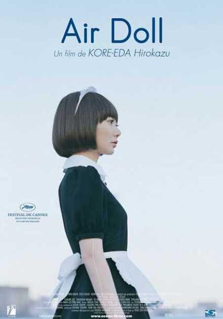 فيلم Air Doll 2009 مترجم
