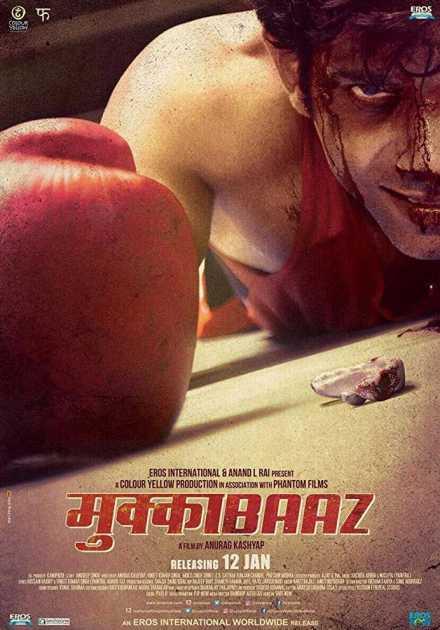 فيلم Mukkabaaz 2017 مترجم