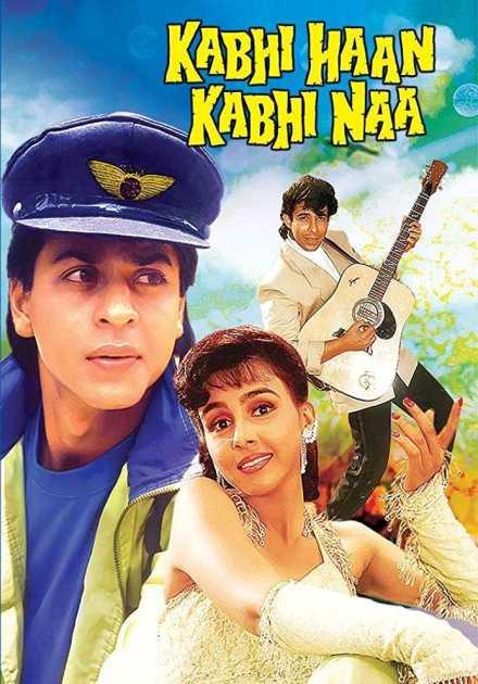فيلم Kabhi Haan Kabhi Naa 1994 مترجم