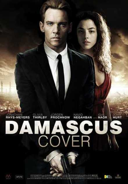 فيلم Damascus Cover 2017 مترجم