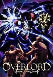 أنمي Overlord – الموسم الأول