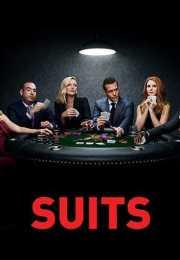 مسلسل Suits الموسم الثامن – الحلقة 5