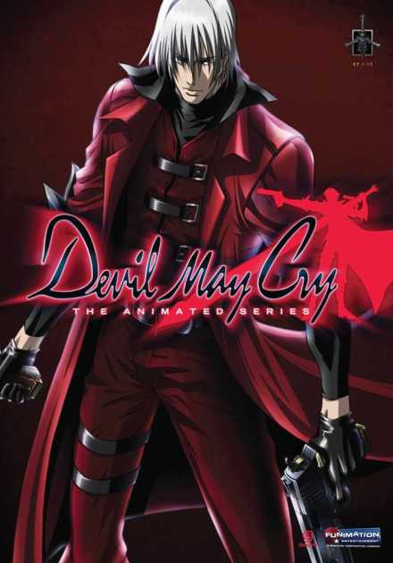 أنمي Devil May Cry