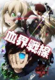 أنمي Kekkai Sensen – الموسم الاول