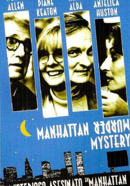فيلم Manhattan Murder Mystery 1993 مترجم