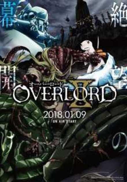 أنمي Overlord – الموسم الثاني