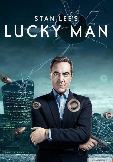 مسلسل Stan Lee's Lucky Man الموسم الأول
