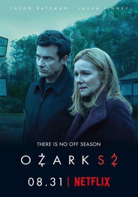 مسلسل Ozark