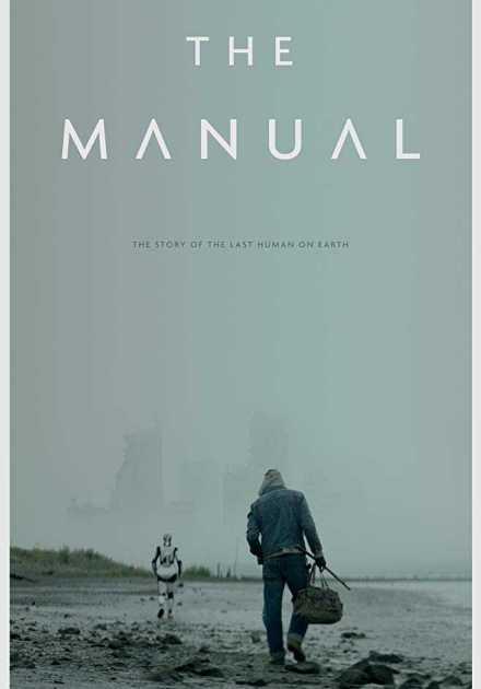 فيلم The Manual 2017 مترجم