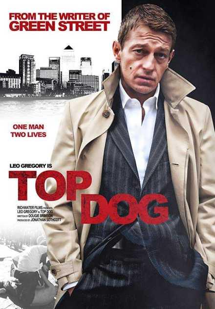فيلم Top Dog 2014 مترجم