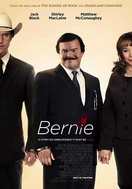 فيلم Bernie 2011 مترجم