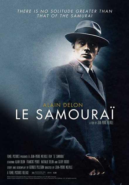 فيلم Le Samouraï 1967 مترجم