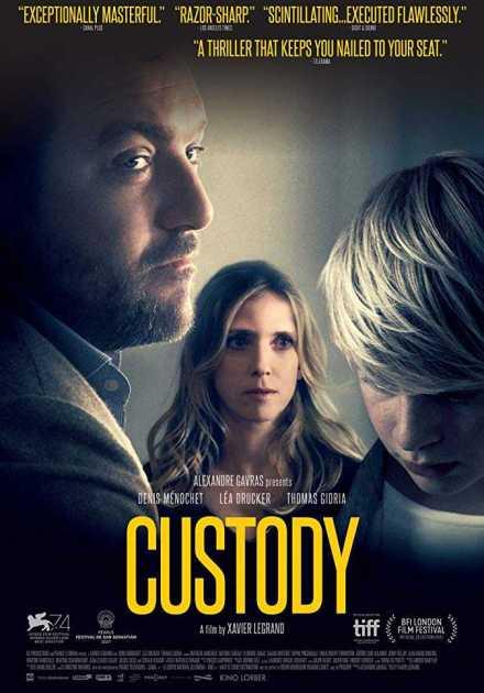 فيلم Custody 2017 مترجم
