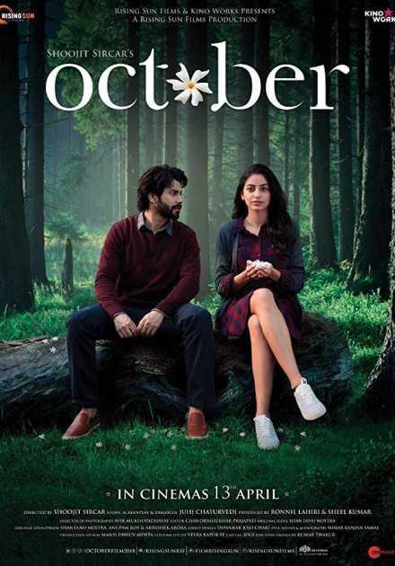 فيلم October 2018 مترجم