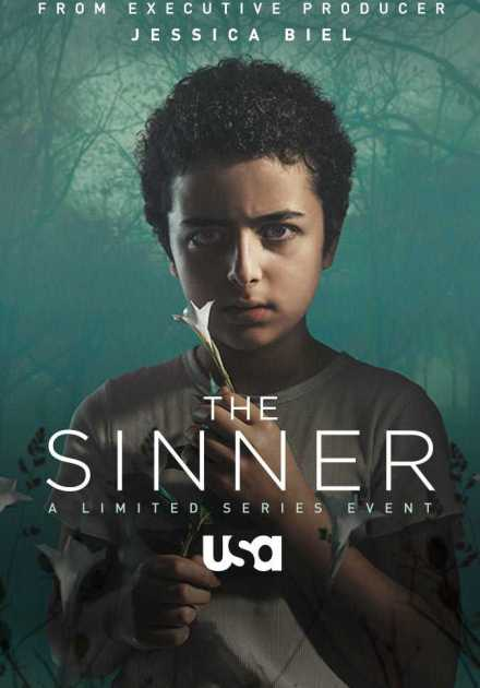 مسلسل The Sinner الموسم الثاني
