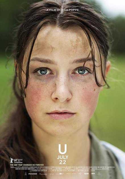 فيلم U – July 22 2018 مترجم