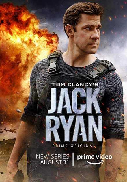 مسلسل Jack Ryan الموسم الاول