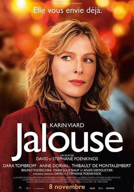 فيلم Jalouse 2017 مترجم