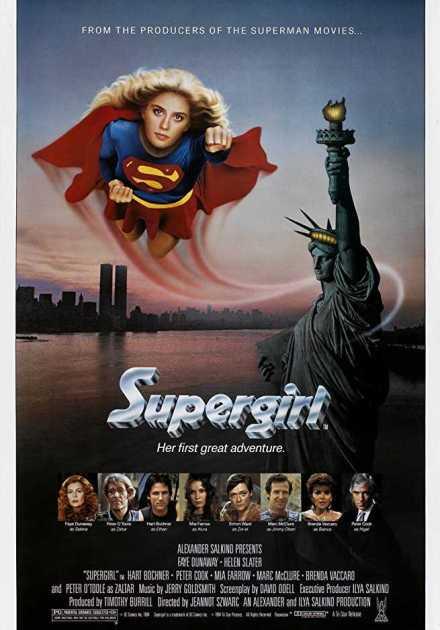 فيلم Supergirl 1984 مترجم