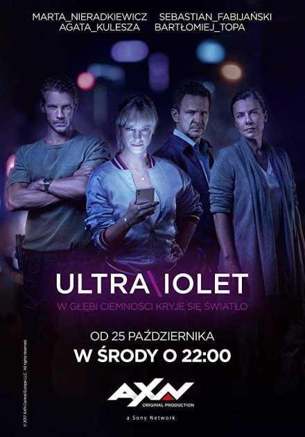 مسلسل Ultraviolet الموسم الأول
