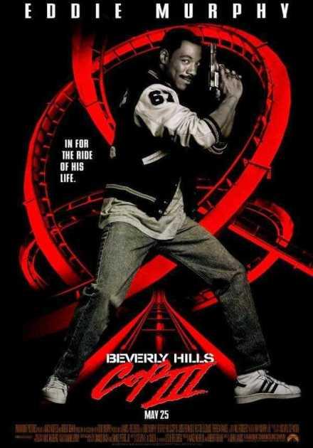 فيلم Beverly Hills Cop III 1994 مترجم