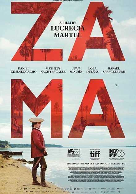 فيلم Zama 2017 مترجم