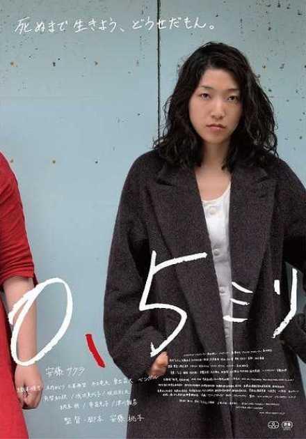 فيلم 0.5 miri 2014 مترجم