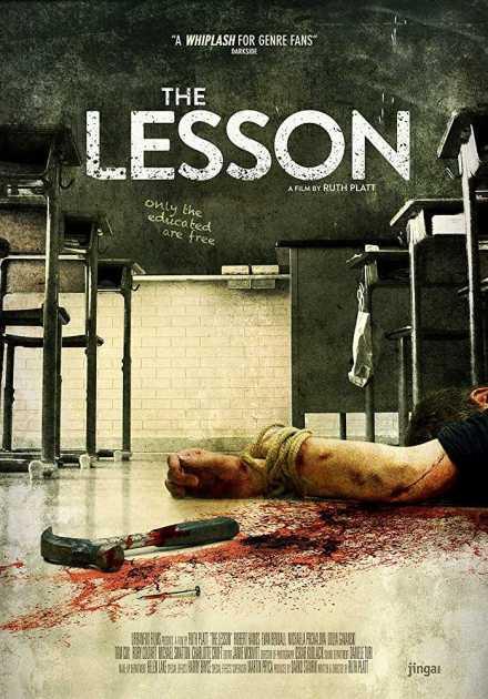 فيلم The Lesson 2015 مترجم