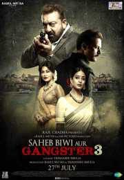 فيلم Saheb Biwi Aur Gangster 3 2018 مترجم